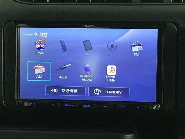 DXコンフォート 横滑り防止機能 ETC付 PW ワイヤレスキー エアコン メモリーナビ ナビ ABS CD エアバック 両席エアバッグ(28枚目)