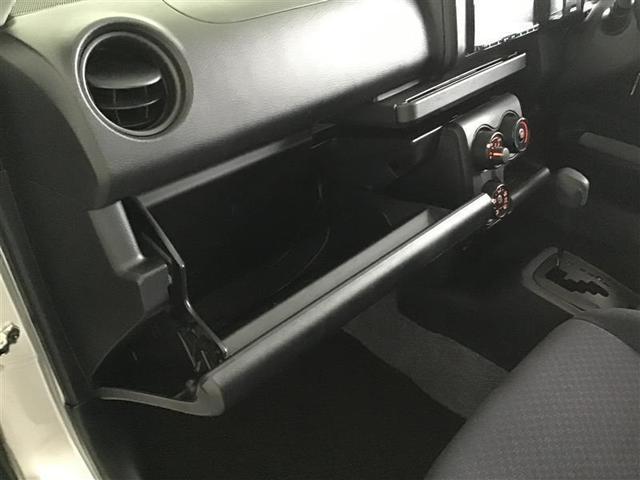 DXコンフォート 横滑り防止機能 ETC付 PW ワイヤレスキー エアコン メモリーナビ ナビ ABS CD エアバック 両席エアバッグ(34枚目)