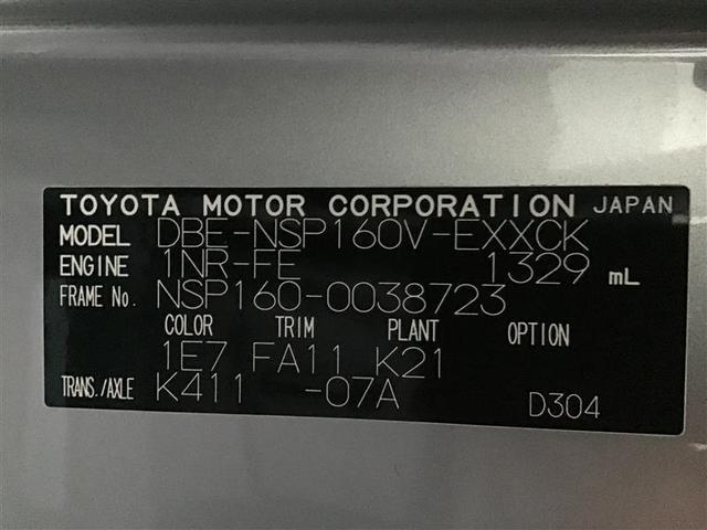 DXコンフォート 横滑り防止機能 ETC付 PW ワイヤレスキー エアコン メモリーナビ ナビ ABS CD エアバック 両席エアバッグ(35枚目)
