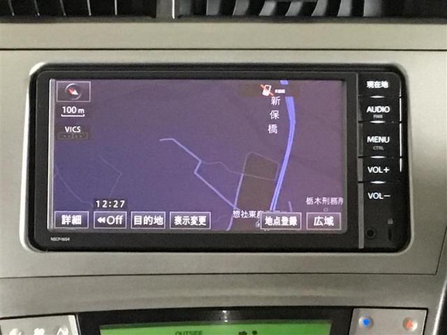 Sツーリングセレクション 横滑防止 LEDヘッド ナビTV アルミホイール ETC ABS ワンセグTV キーレス 盗難防止システム メモリーナビ CD AC スマキ パワステ(27枚目)