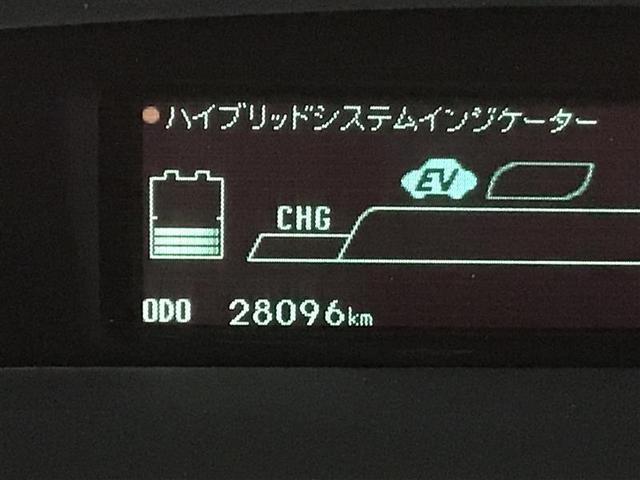 Sツーリングセレクション 横滑防止 LEDヘッド ナビTV アルミホイール ETC ABS ワンセグTV キーレス 盗難防止システム メモリーナビ CD AC スマキ パワステ(38枚目)