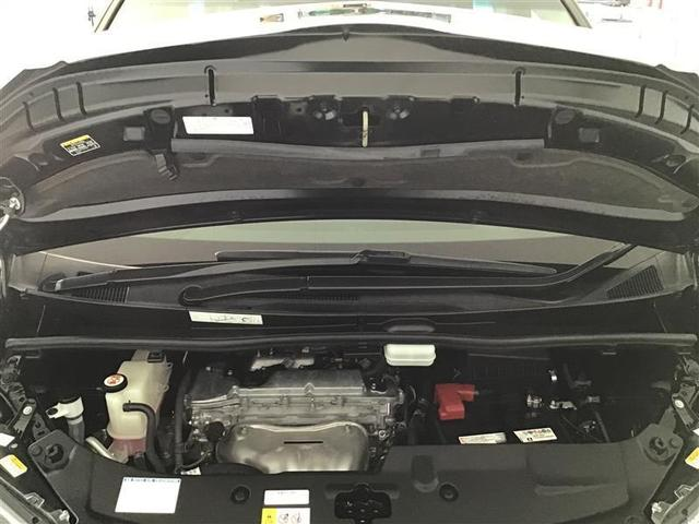 2.5S Cパッケージ ナビTV PCS ETC 4WD メモリーナビ スマートキー LED 両側電動ドア パワーシート(9枚目)