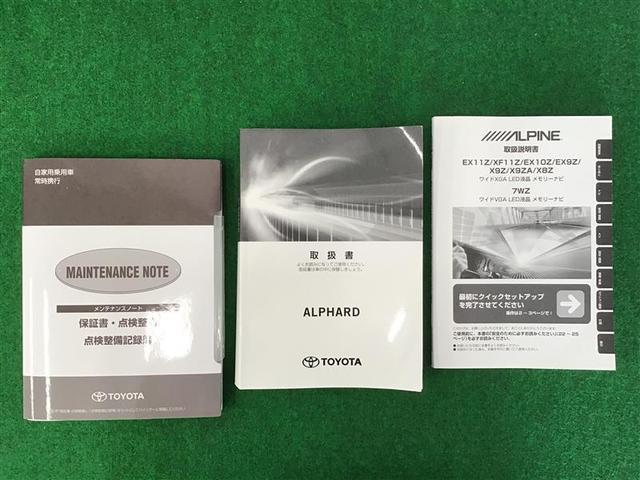 2.5S Cパッケージ ナビTV PCS ETC 4WD メモリーナビ スマートキー LED 両側電動ドア パワーシート(38枚目)