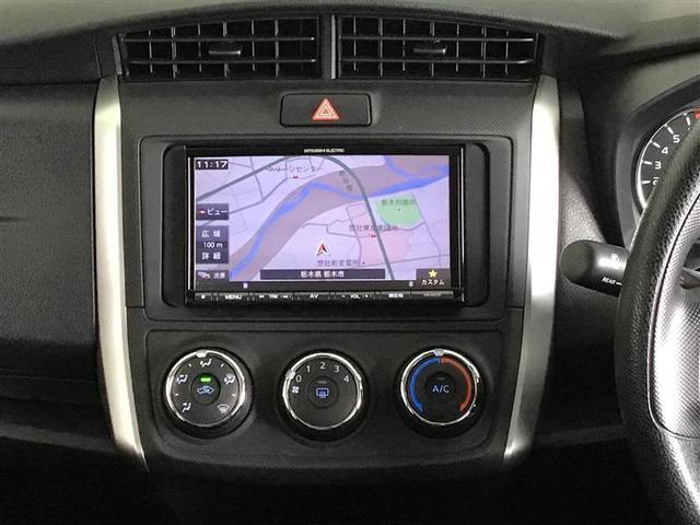 1.5X ドライブレコーダー メモリーナビ ナビ ABS マニュアルエアコン アイドルS キーレスリモコン サポカー 横滑り防止機能 CD再生装置 ETC付き サイドエアバック パワステ(25枚目)