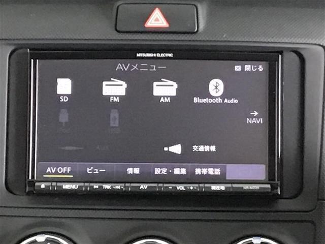1.5X ドライブレコーダー メモリーナビ ナビ ABS マニュアルエアコン アイドルS キーレスリモコン サポカー 横滑り防止機能 CD再生装置 ETC付き サイドエアバック パワステ(27枚目)