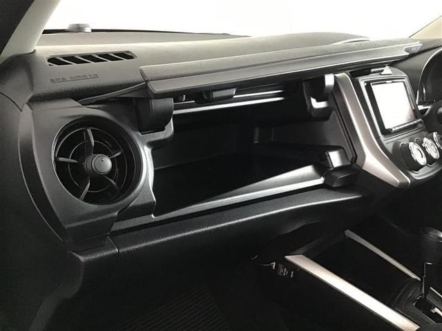 1.5X ドライブレコーダー メモリーナビ ナビ ABS マニュアルエアコン アイドルS キーレスリモコン サポカー 横滑り防止機能 CD再生装置 ETC付き サイドエアバック パワステ(35枚目)