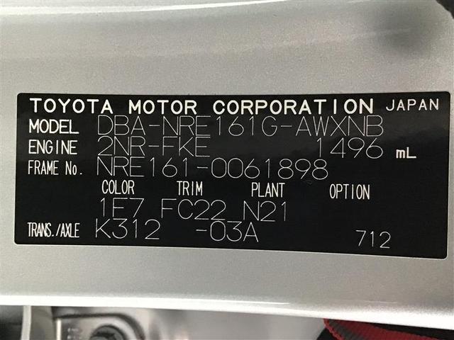 1.5X ドライブレコーダー メモリーナビ ナビ ABS マニュアルエアコン アイドルS キーレスリモコン サポカー 横滑り防止機能 CD再生装置 ETC付き サイドエアバック パワステ(37枚目)