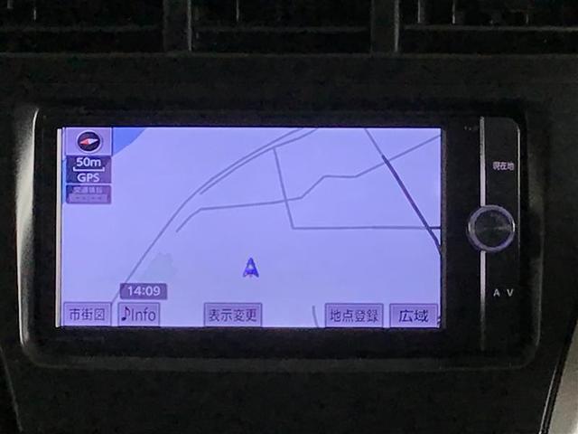 S メモリ-ナビ バックモニター付き キーフリー CDチューナー ナビTV 1オーナー ETC イモビライザー ABS 横滑り防止装置 運転席エアバッグ スマキ パワステ パワーウインドウ フルセグ地デジ(26枚目)