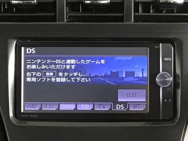 S メモリ-ナビ バックモニター付き キーフリー CDチューナー ナビTV 1オーナー ETC イモビライザー ABS 横滑り防止装置 運転席エアバッグ スマキ パワステ パワーウインドウ フルセグ地デジ(27枚目)