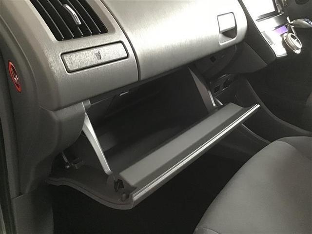 S メモリ-ナビ バックモニター付き キーフリー CDチューナー ナビTV 1オーナー ETC イモビライザー ABS 横滑り防止装置 運転席エアバッグ スマキ パワステ パワーウインドウ フルセグ地デジ(36枚目)