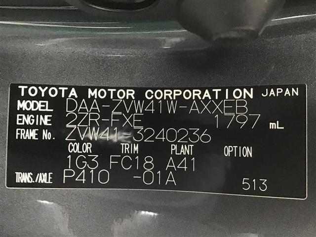 S メモリ-ナビ バックモニター付き キーフリー CDチューナー ナビTV 1オーナー ETC イモビライザー ABS 横滑り防止装置 運転席エアバッグ スマキ パワステ パワーウインドウ フルセグ地デジ(37枚目)