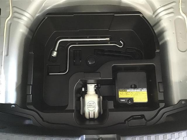 Sスタイルブラック CD再生機能 Bカメ Sキー ナビTV レンタカーアップ 横滑り防止装置 メモリナビ ETC キーレス パワステ 盗難防止装置 ワンセグTV ABS オートエアコン パワーウインドウ 衝突回避(14枚目)