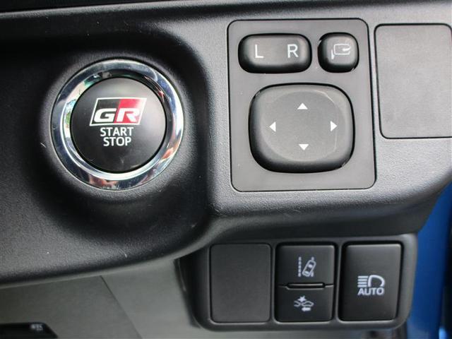 G GRスポーツ メモリーナビ バックカメラ LEDヘッドランプ ETC 衝突被害軽減システム アイドリングストップ スマートキー(14枚目)