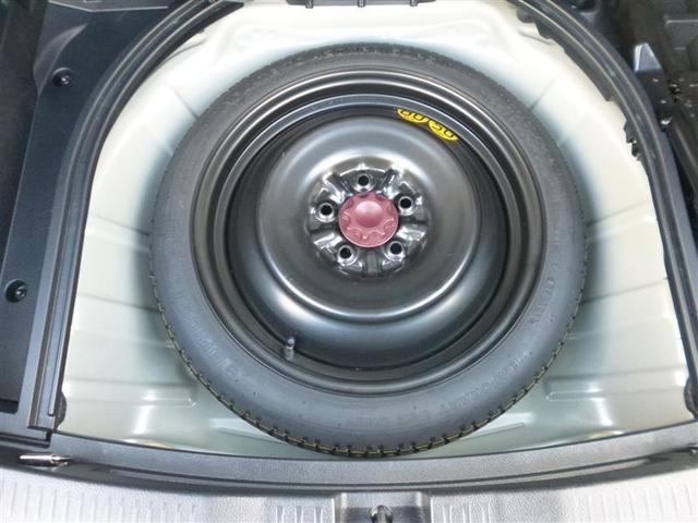 150X メモリーナビ フルセグTV アルミホイール スマートキー ETC 衝突防止システム 盗難防止システム ドライブレコーダー サイドエアバッグ LEDヘッドランプ DVD CD ABS(10枚目)