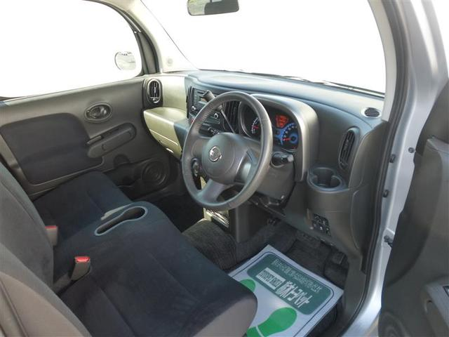 15X ワンオーナー スマートキー 盗難防止システム ベンチシート CD 横滑り防止装置(13枚目)
