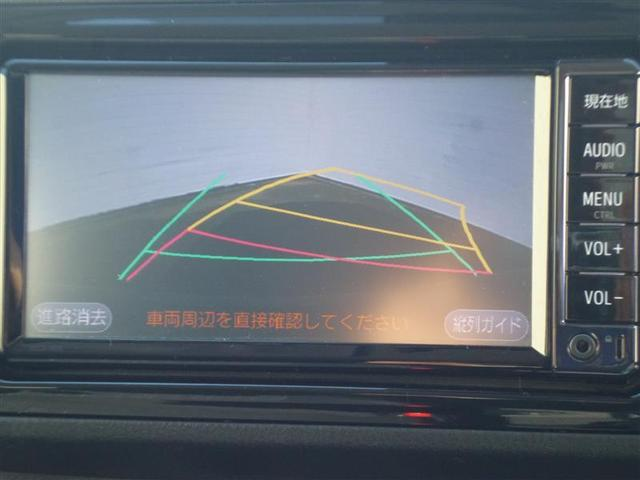 F スマートキー ETC バックカメラ 横滑り防止装置 ワンセグ 衝突防止システム メモリーナビ アイドリングストップ CD ABS エアバッグ エアコン パワーステアリング パワーウィンドウ(14枚目)
