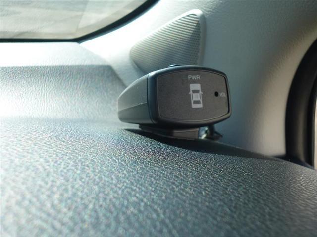 F スマートキー ETC バックカメラ 横滑り防止装置 ワンセグ 衝突防止システム メモリーナビ アイドリングストップ CD ABS エアバッグ エアコン パワーステアリング パワーウィンドウ(17枚目)