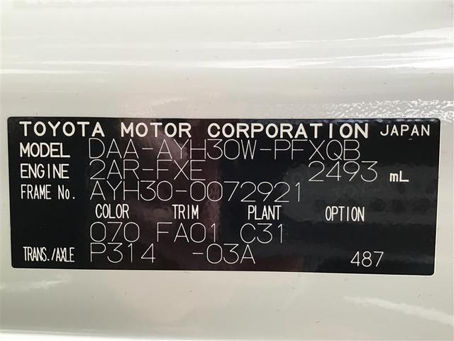 G 衝突軽減 ナビTV 4WD スマートキー ETC メモリーナビ キーレス レーダーC 両自動ドア 盗難防止装置 3列シート Bモニター CD LEDライト パワーシート(37枚目)