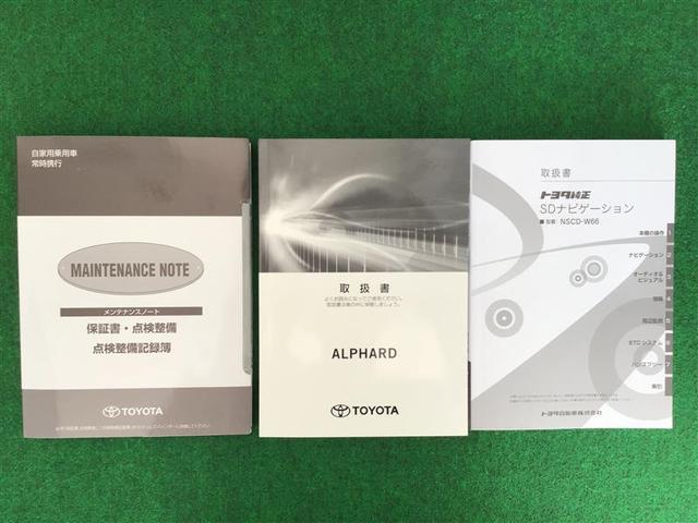 G 衝突軽減 ナビTV 4WD スマートキー ETC メモリーナビ キーレス レーダーC 両自動ドア 盗難防止装置 3列シート Bモニター CD LEDライト パワーシート(39枚目)