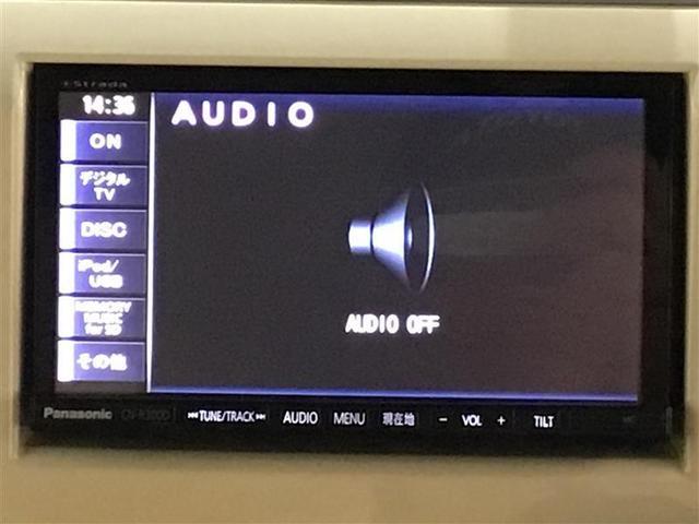 XL フルセグTV ナビTV メモリーナビ オートエアコン キーレス ABS アルミホイール スマートキ- リアカメラ エアバック WエアB(28枚目)
