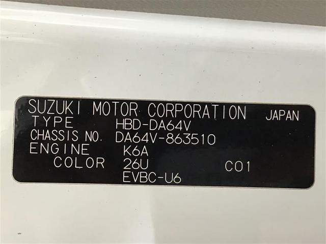 PA 記録簿付き リモコンキー エアバッグ アルミ パワーステアリング デュアルエアバック AC パワーウインドー(31枚目)