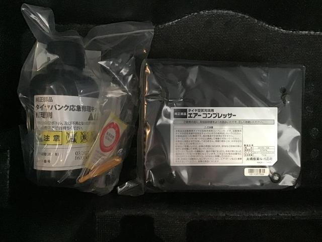 L SAII CD キーレス ABS 盗難防止システム エアコン 横滑防止装置 パワステ パワーウインドウ アイドリンストップ 衝突回避支援 ETC付き エアバッグ(14枚目)