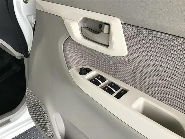 L SAII CD キーレス ABS 盗難防止システム エアコン 横滑防止装置 パワステ パワーウインドウ アイドリンストップ 衝突回避支援 ETC付き エアバッグ(21枚目)