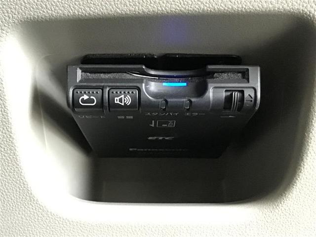 L SAII CD キーレス ABS 盗難防止システム エアコン 横滑防止装置 パワステ パワーウインドウ アイドリンストップ 衝突回避支援 ETC付き エアバッグ(32枚目)