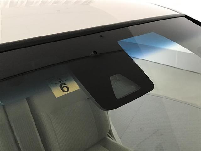 L SAII CD キーレス ABS 盗難防止システム エアコン 横滑防止装置 パワステ パワーウインドウ アイドリンストップ 衝突回避支援 ETC付き エアバッグ(36枚目)