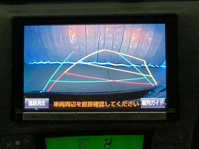 G スマートキ リアカメラ ドライブレコーダー ナビ/TV HIDヘッドランプ DVD再生 クルコン メモリ-ナビ CD パワステ ABS キーレス サイドエアバッグ 横滑り防止装置 セキュリティー(30枚目)