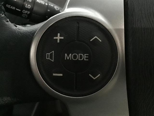 G スマートキ リアカメラ ドライブレコーダー ナビ/TV HIDヘッドランプ DVD再生 クルコン メモリ-ナビ CD パワステ ABS キーレス サイドエアバッグ 横滑り防止装置 セキュリティー(31枚目)