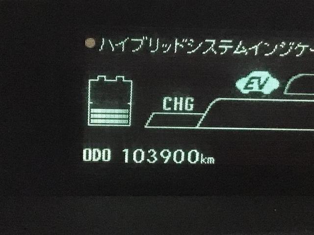 G スマートキ リアカメラ ドライブレコーダー ナビ/TV HIDヘッドランプ DVD再生 クルコン メモリ-ナビ CD パワステ ABS キーレス サイドエアバッグ 横滑り防止装置 セキュリティー(38枚目)