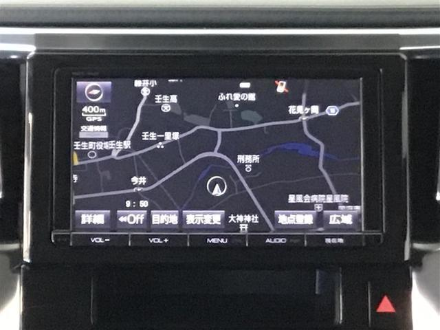 2.5S 両自動ドア 衝突軽減S LED Bカメラ クルーズコントロール スマキ ワンオーナー フルセグTV ETC ABS メモリーナビ AW ナビTV CD 横滑り防止装置 キーレス イモビライザー(27枚目)