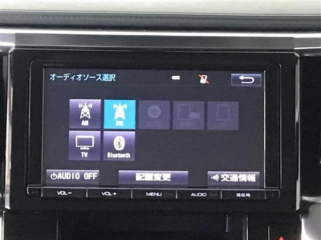 2.5S 両自動ドア 衝突軽減S LED Bカメラ クルーズコントロール スマキ ワンオーナー フルセグTV ETC ABS メモリーナビ AW ナビTV CD 横滑り防止装置 キーレス イモビライザー(28枚目)