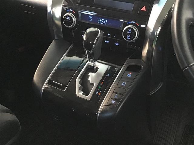 2.5S 両自動ドア 衝突軽減S LED Bカメラ クルーズコントロール スマキ ワンオーナー フルセグTV ETC ABS メモリーナビ AW ナビTV CD 横滑り防止装置 キーレス イモビライザー(32枚目)