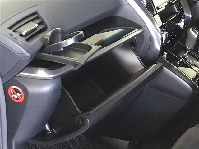 2.5S 両自動ドア 衝突軽減S LED Bカメラ クルーズコントロール スマキ ワンオーナー フルセグTV ETC ABS メモリーナビ AW ナビTV CD 横滑り防止装置 キーレス イモビライザー(36枚目)