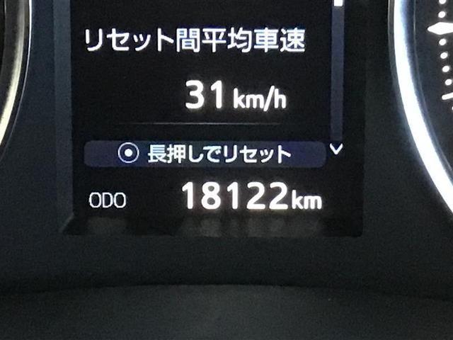 2.5S 両自動ドア 衝突軽減S LED Bカメラ クルーズコントロール スマキ ワンオーナー フルセグTV ETC ABS メモリーナビ AW ナビTV CD 横滑り防止装置 キーレス イモビライザー(38枚目)