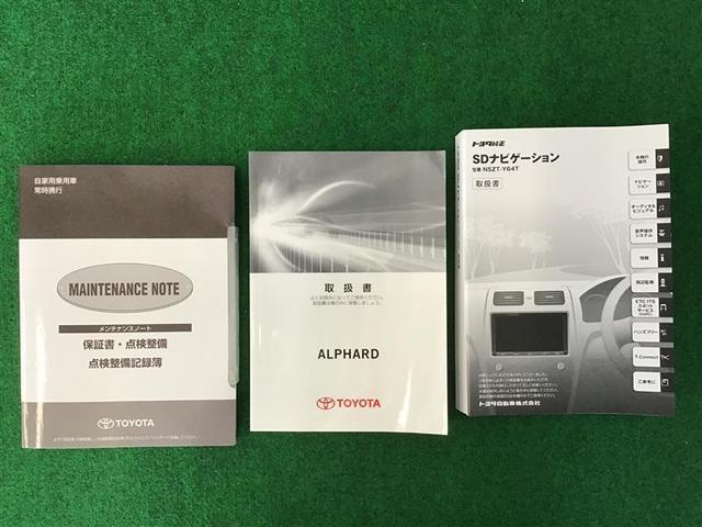 2.5S 両自動ドア 衝突軽減S LED Bカメラ クルーズコントロール スマキ ワンオーナー フルセグTV ETC ABS メモリーナビ AW ナビTV CD 横滑り防止装置 キーレス イモビライザー(39枚目)