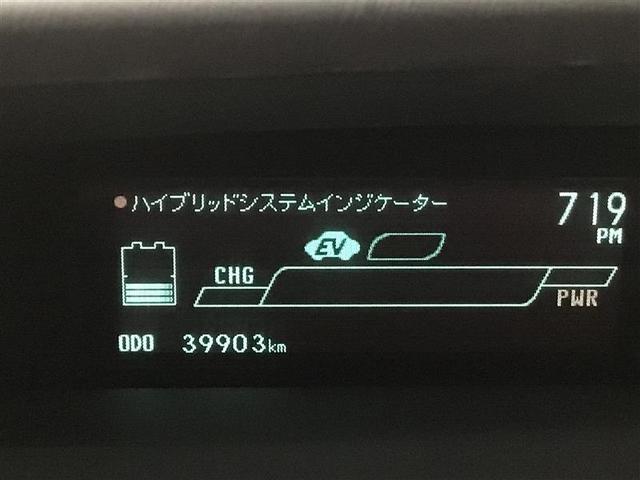 S HIDヘットライト リヤカメラ ナビTV アルミ ワTV CDオーディオ ESC ETC エアコン 盗難防止 PW キーフリー エアB パワステ メモリーナビ ABS Wエアバッグ サイドSRS(38枚目)