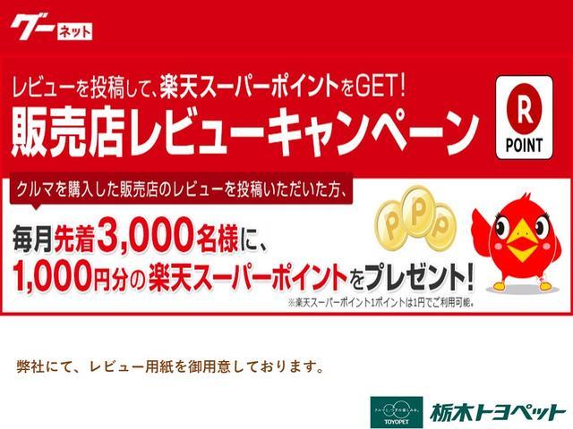 1.8G フルエアロ 純正アルミ ナビ TV ETC(31枚目)