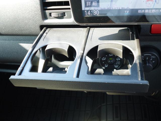 DX ワンオーナー キーレス ナビ バックモニター ABS(22枚目)