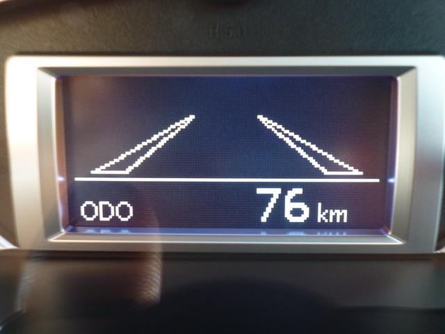DX ワンオーナー キーレス ナビ バックモニター ABS(25枚目)