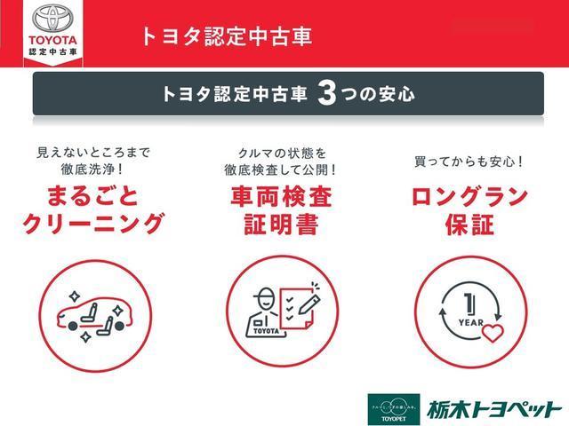 「トヨタ」「ハイエース」「その他」「栃木県」の中古車20
