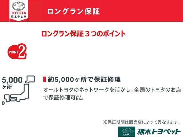 「トヨタ」「ハイエース」「その他」「栃木県」の中古車23