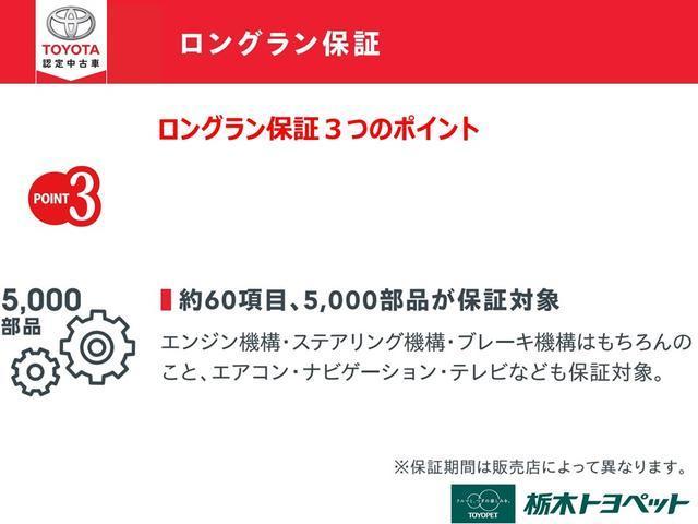 「トヨタ」「ハイエース」「その他」「栃木県」の中古車24