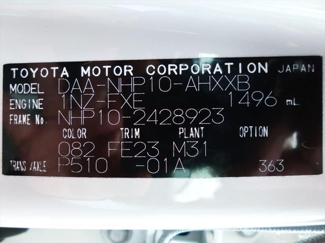 X-アーバン アイドリングストップ バックモニター キーレスエントリー アルミホイール 衝突安全ボディ(44枚目)