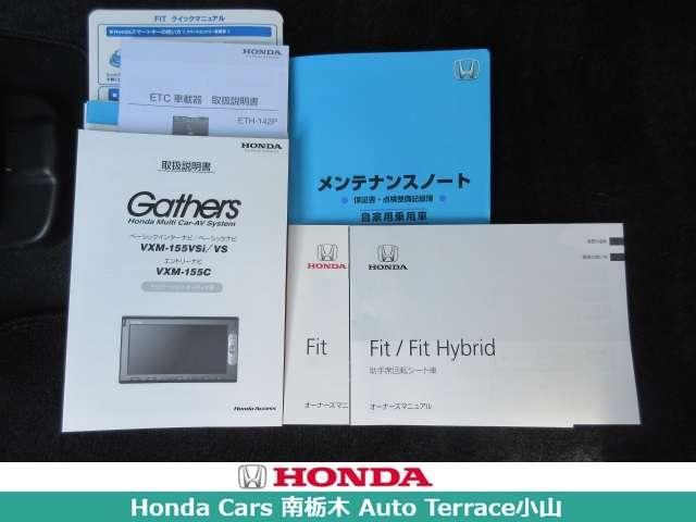 ホンダ フィット 13G・Lパッケージ メモリーナビ・リアカメラ・ETC・LED