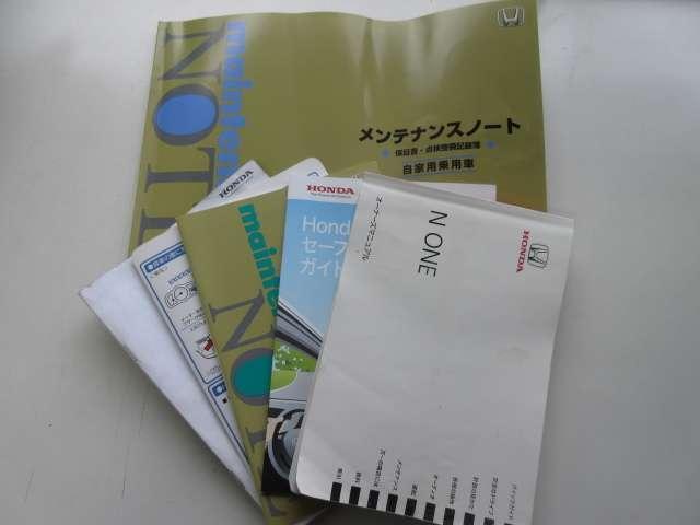 ホンダ N-ONE G CD・USB