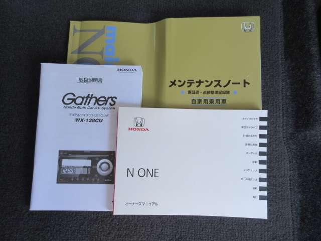 ホンダ N-ONE G・Lパッケージ HID・カーテンエアバッグ
