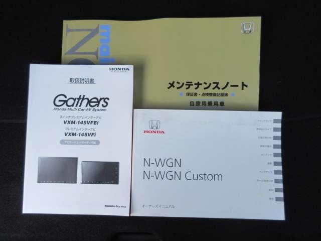 G・ターボパッケージ メモリーナビ・リアカメラ・HID・(19枚目)